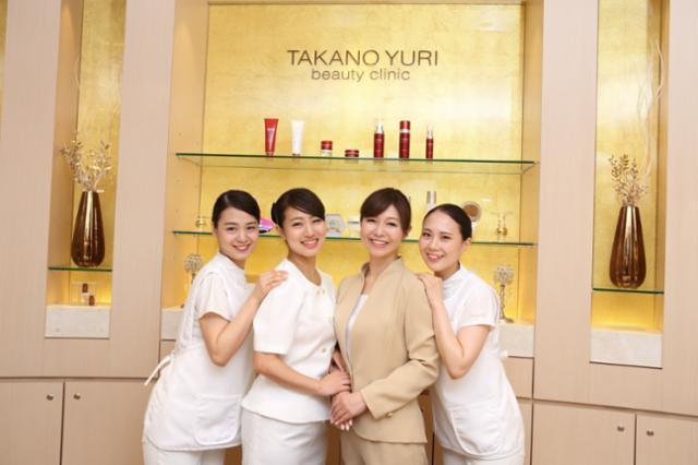 たかの友梨ビューティクリニック 太田安眠の湯店の画像・写真